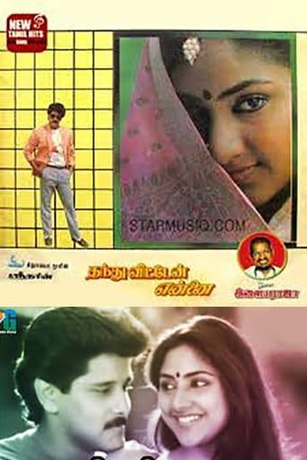 Thanthu Vitten Ennai poster