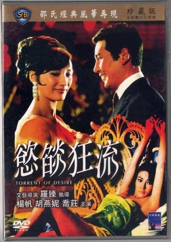 Poster of Torrent of Desire