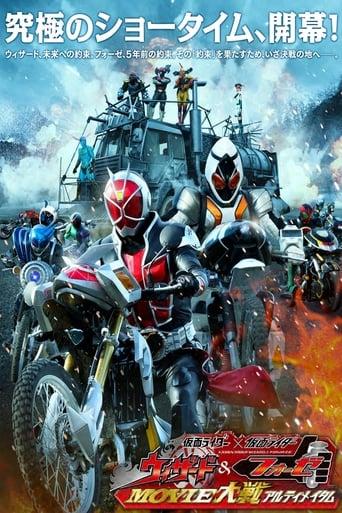 Poster of Kamen Rider × Kamen Rider Wizard & Fourze: Movie Wars Ultimatum