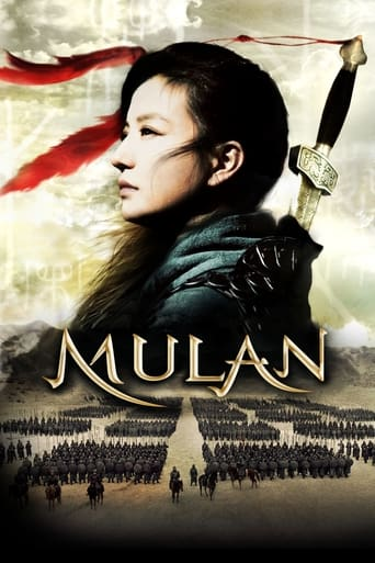 Poster of Mulan: Rise of a Warrior