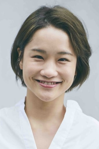 Image of Mebuki Yoshida