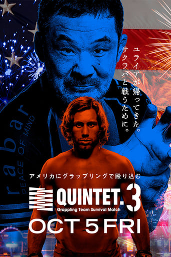 Quintet 3 poster