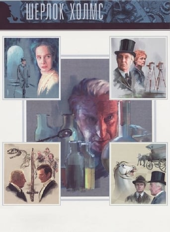 Poster of Murder Rooms: Mysteries of the Real Sherlock Holmes