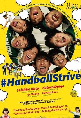 Poster of #HandballStrive