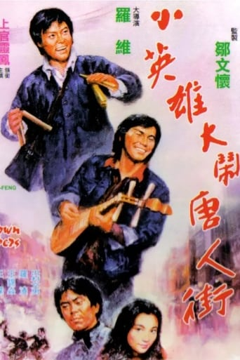 Poster of Chinatown Capers