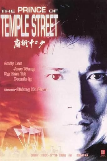 Poster of The Prince of Temple Street