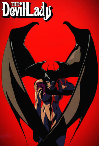 Poster of Devilman Lady