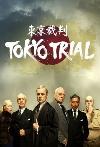 Tokyo Trial poster