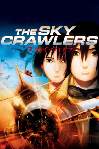 The Sky Crawlers poster