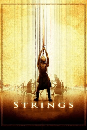 Poster of Strings