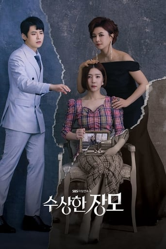 Poster of Shady Mom-in-Law