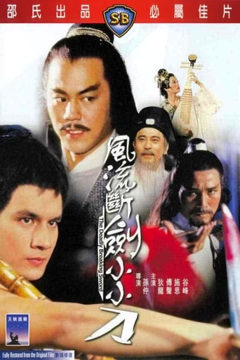 Poster of The Deadly Breaking Sword