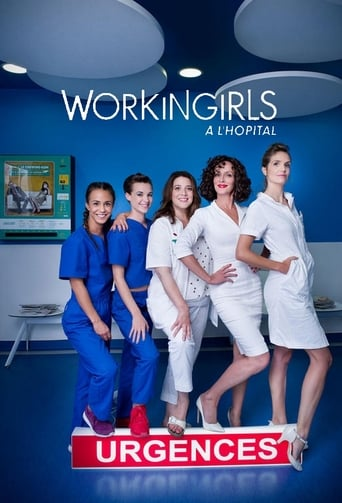 Poster of WorkinGirls