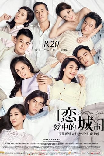 Poster of Cities in Love