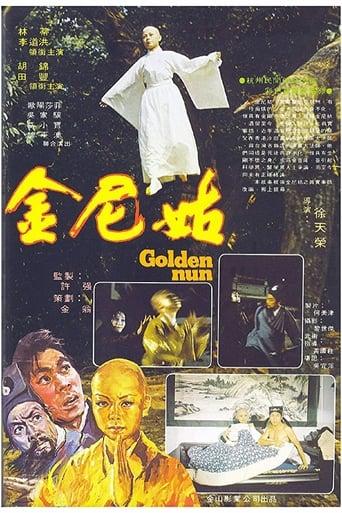 Poster of Golden Nun
