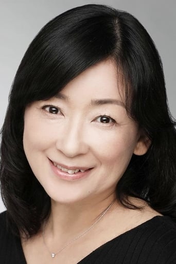 Image of Yuko Minaguchi