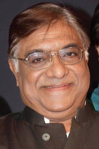 Image of Aanjjan Srivastav