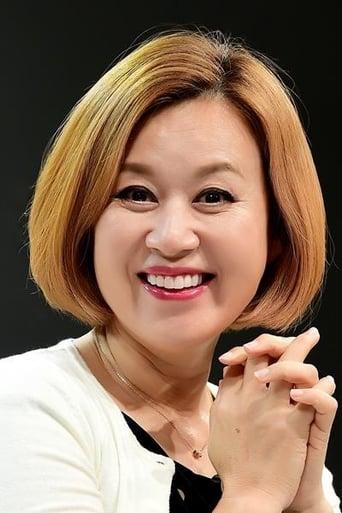 Image of Park Mi-sun