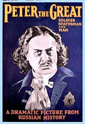 Poster of Peter the Great