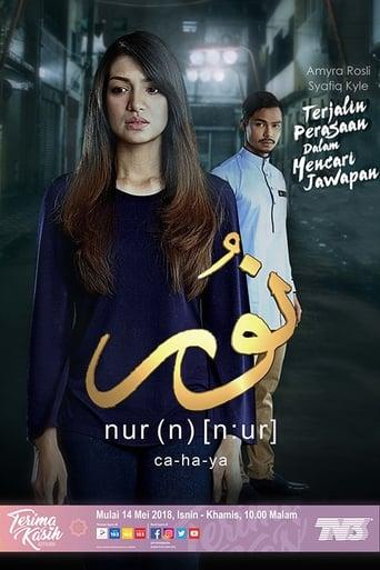 Poster of Nur