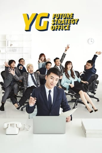 Poster of YG Future Strategy Office