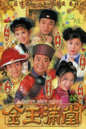 Poster of Happy Ever After