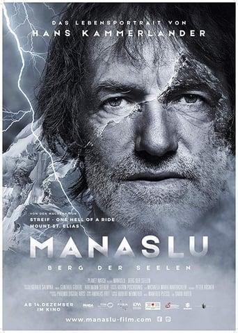 Filmplakat von Manaslu - Berg der Seelen