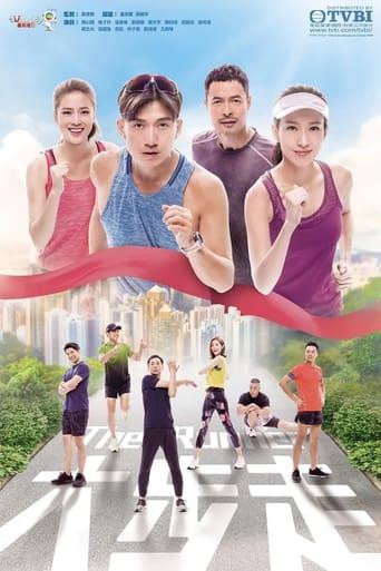 Poster of The Runner