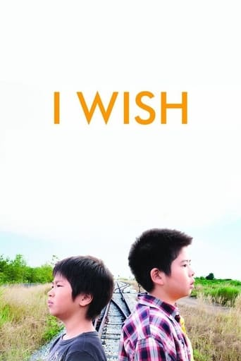 Poster of I Wish