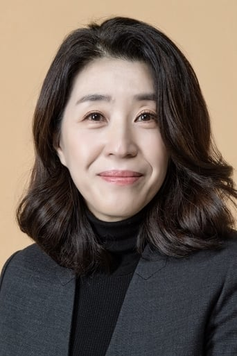 Image of Kim Mi-kyeong