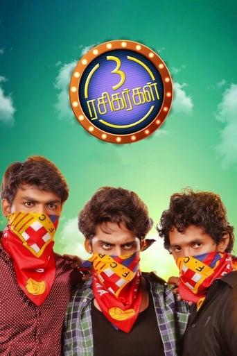 Moondru Rasikarkal poster