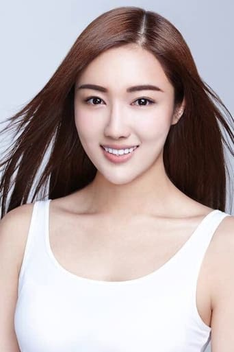 Image of Jade Lin