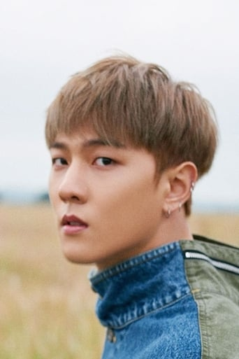 Image of Donghyuk