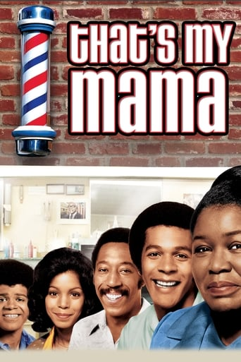 Poster of That's My Mama