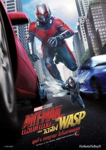 Ant-Man y la Avispa