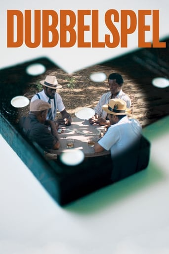 Poster of Double Play