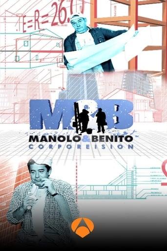 Manolo y Benito Corporeision