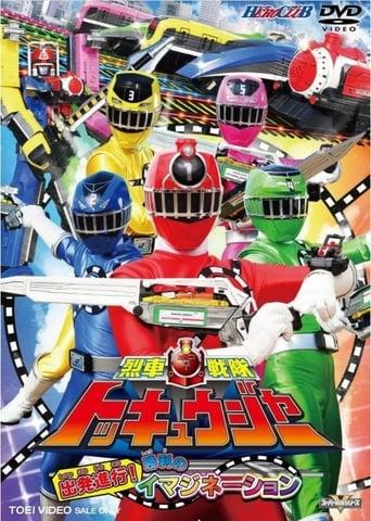 Poster of Ressha Sentai ToQger