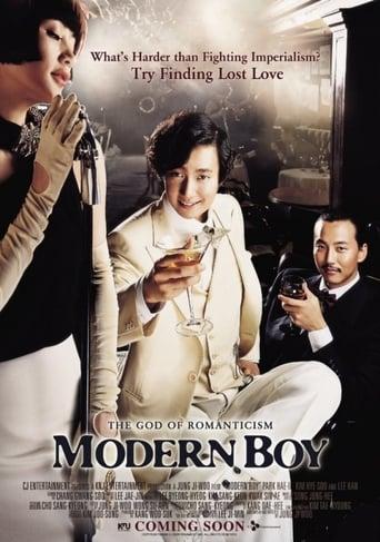 Poster of Modern Boy
