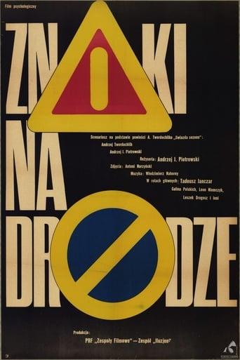 Poster of Znaki na drodze