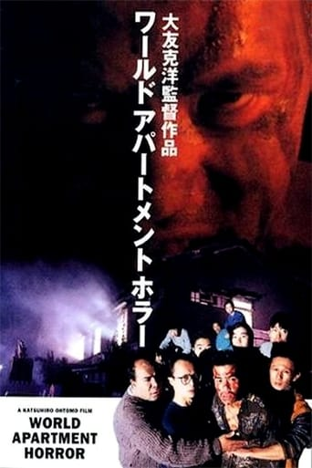Poster of World Apartment Horror