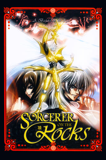 Poster of Sorcerer on the Rocks: A Bastard for the Ages