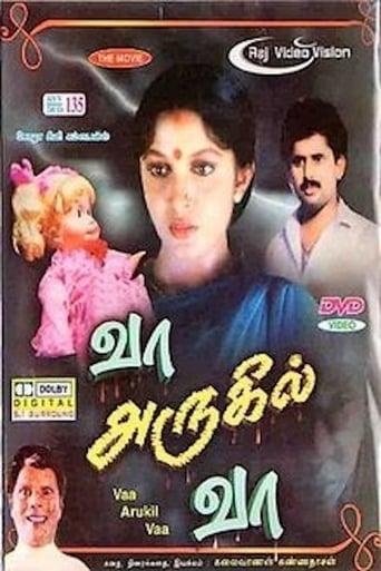 Poster of Vaa Arugil Vaa