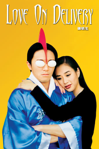 Poster of Love on Delivery