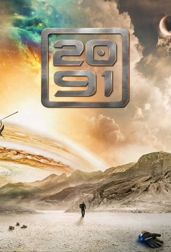 Poster of 2091