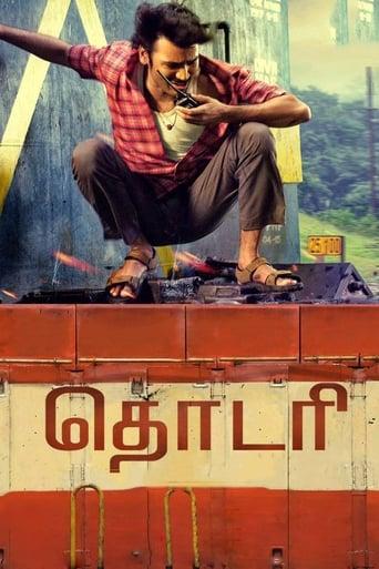 Poster of Thodari