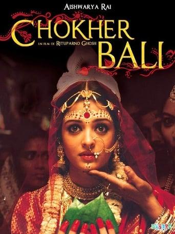 Poster of Chokher Bali
