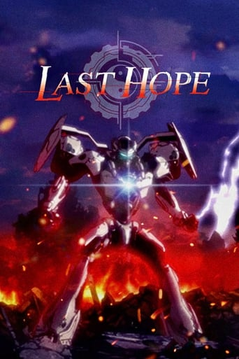 Poster of Last Hope