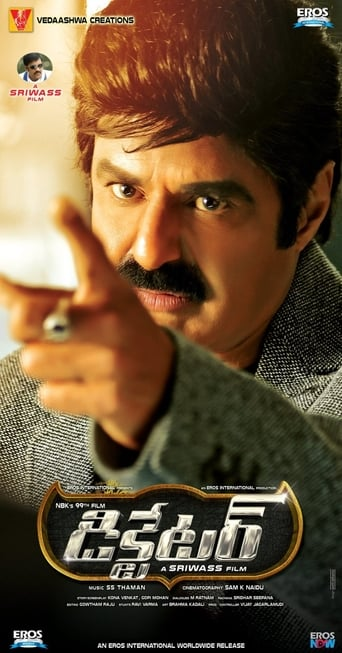 Poster of Dictator