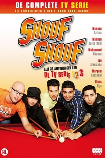 Poster of Shouf Shouf!